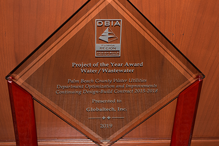 /waterutilities/SiteImages/DBIAAwardWeb.jpg